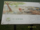 大樹舊鐵橋濕地:舊鐵橋濕地2012.3.11 063.jpg