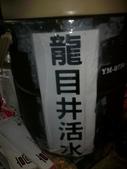 大樹(舊鐵橋,姑山倉庫,龍目井):0603大樹一日遊 102.jpg