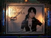 2008.1.3 水樹奈々 LIVE FORMULA 2007-2008:1807220694.jpg