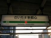 2008.1.3 水樹奈々 LIVE FORMULA 2007-2008:1807220683.jpg