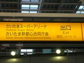 2008.1.3 水樹奈々 LIVE FORMULA 2007-2008:1807220685.jpg