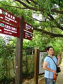 劍潭親山步道:970629-033.JPG