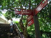 劍潭親山步道:970629-003.JPG