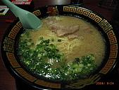 東京吃&住2008:到東京的第一餐