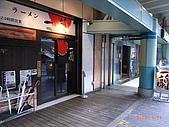 東京吃&住2008:每個人用隔間隔開