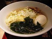東京吃&住2008:鹽味拉麵