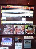 東京吃&住2008:餐卷機