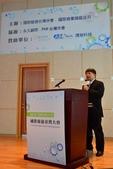 永久與 IBM共同舉辦 Scrum Gathering Taiwan: