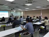 永久與國家生物技術中心合辦NPDP課程: