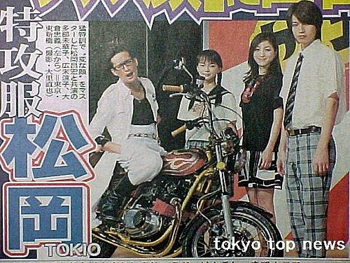 松岡昌宏君主演&大倉忠義君出演ドラマ「ヤスコとケンジ」の制作発表が昨日都内で行われ、今朝のズームインやスポーツ紙に取り上げられました。
