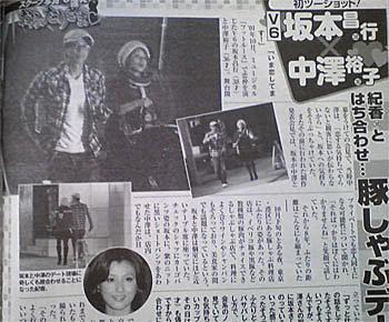 裕子 中澤 中澤裕子の結婚した旦那は新井勝男!馴れ初めや子供もヤバ過ぎた!