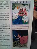 Flora exposition:DSC_1049.jpg