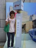 台北俗遊內湖:1826184535.jpg