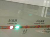 台北俗遊內湖:1826184523.jpg