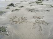 沙子不好吃:1763166100.jpg