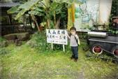 龍寶郊遊~宜蘭天山農場:DSC05930.JPG