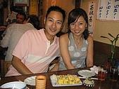 2005東京夏之旅:94.7.28晚餐