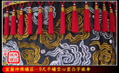文轎罩、武轎蓬、滴水、轎眉、轎棍彩、娘傘、日月扇(宜蘭神佛繡莊):宜蘭神佛繡莊─9尺平繡空心雲凸字娘傘2.jpg