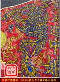 三角旗、四角旗、五方旗、令旗、龍虎旗、督陣旗(宜蘭神佛繡莊):宜蘭神佛繡莊─1尺5紅提花布平繡雙金鳳三角旗2.jpg