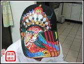 未分類相簿(宜蘭神佛繡莊):手繪網帽2.jpg