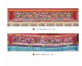 未分類相簿(宜蘭神佛繡莊):八仙彩基本款