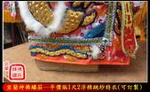 神明衣(神衣)、軟身衣、戰甲、竹衣、濟公衣、披肩(宜蘭神佛繡莊):宜蘭神佛繡莊─平價版1尺2浮棉跳紗特衣1.jpg