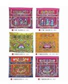 未分類相簿(宜蘭神佛繡莊):桌圍─基本款