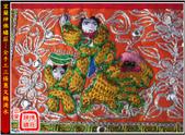 文轎罩、武轎蓬、滴水、轎眉、轎棍彩、娘傘、日月扇(宜蘭神佛繡莊):宜蘭神佛繡莊─全手工三條蔥文轎滴水(八仙).jpg