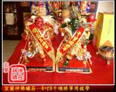 未分類相簿(宜蘭神佛繡莊):8吋8千順將軍用披帶1