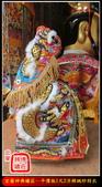 神明衣(神衣)、軟身衣、戰甲、竹衣、濟公衣、披肩(宜蘭神佛繡莊):宜蘭神佛繡莊─平價版1尺2浮棉跳紗特衣.jpg