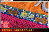 八仙彩、桌裙、轎前圍、四角堂彩、後貼、壁圖、彩牌(宜蘭神佛繡莊):7尺8提花布凸字素面堂彩2.jpg