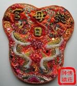 文轎罩、武轎蓬、滴水、轎眉、轎棍彩、娘傘、日月扇(宜蘭神佛繡莊):跳紗日月扇