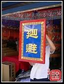 未分類相簿(宜蘭神佛繡莊):台製肅靜迴避牌