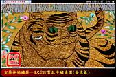 八仙彩、桌裙、轎前圍、四角堂彩、後貼、壁圖、彩牌(宜蘭神佛繡莊):4尺2訂製款平繡桌圍(金虎爺)2.jpg