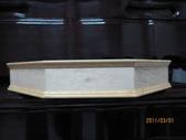 未分類相簿(宜蘭神佛繡莊):八角盤
