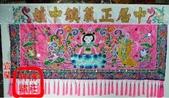 文轎罩、武轎蓬、滴水、轎眉、轎棍彩、娘傘、日月扇(宜蘭神佛繡莊):0000002