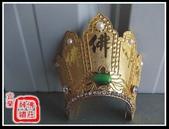 柳絲神明帽、水鑽神帽、神明兵器、銅帽、鎖牌、帽墜(宜蘭神佛繡莊):古體柳絲五佛帽.jpg