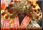 未分類相簿(宜蘭神佛繡莊):金山鎮天宮五年千歲辛卯年更換神衣