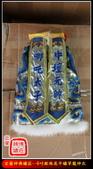 神明衣(神衣)、軟身衣、戰甲、竹衣、濟公衣、披肩(宜蘭神佛繡莊):6吋銀絲底平繡草龍神衣(太子披風)3.jpg