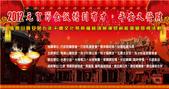 未分類相簿(宜蘭神佛繡莊):2012馬鳴山鎮安宮吃飯擔到有才村.jpg