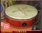 未分類相簿(宜蘭神佛繡莊):1尺8雙面扁鼓(轎前裙)