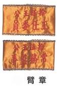 未分類相簿(宜蘭神佛繡莊):1195987176044301050