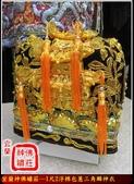 神明衣(神衣)、軟身衣、戰甲、竹衣、濟公衣、披肩(宜蘭神佛繡莊):1尺2浮棉包蔥三角鱗神衣一件1.jpg