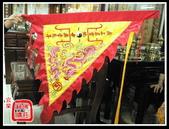 三角旗、四角旗、五方旗、令旗、龍虎旗、督陣旗(宜蘭神佛繡莊):火燄邊雙龍三角旗