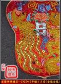 文轎罩、武轎蓬、滴水、轎眉、轎棍彩、娘傘、日月扇(宜蘭神佛繡莊):2尺2吋5平繡日月扇(金龍金鳳)4.jpg