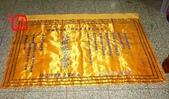 未分類相簿(宜蘭神佛繡莊):004