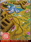 帥旗、頭旗(大北旗)、宮旗、會館旗、錦旗、風帆(宜蘭神佛繡莊):9尺3浮棉手工跳紗風帆(觀音蓮花)5.jpg