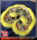 神明衣(神衣)、軟身衣、戰甲、竹衣、濟公衣、披肩(宜蘭神佛繡莊):宜蘭神佛繡莊─9吋全手工古體鱗太子戰甲6.jpg