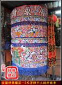 文轎罩、武轎蓬、滴水、轎眉、轎棍彩、娘傘、日月扇(宜蘭神佛繡莊):9尺浮棉手工跳紗娘傘2.jpg