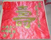 未分類相簿(宜蘭神佛繡莊):純手工壽字賀聯